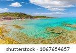 baia dei turchi  otranto town   ... | Shutterstock . vector #1067654657