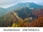 the great wall of china in... | Shutterstock . vector #1067656211