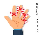 businessman's hand with... | Shutterstock .eps vector #1067658857