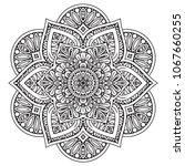 black and white mandala vector... | Shutterstock .eps vector #1067660255