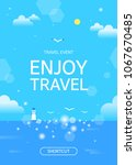 time to travel and summer... | Shutterstock .eps vector #1067670485