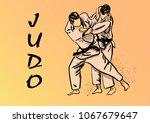 judo    Shutterstock .eps vector #1067679647