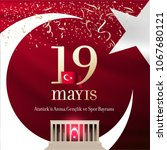 may 19th turkish commemoration... | Shutterstock .eps vector #1067680121