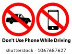 don't use phone while driving | Shutterstock .eps vector #1067687627