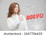 dsgvo  german version of gdpr ... | Shutterstock . vector #1067706635