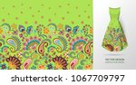 seamless vertical fantasy... | Shutterstock .eps vector #1067709797
