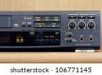 Control Panel of a karaoke videorecorder - stock photo