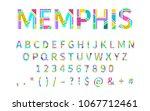 pop art memphis style font for...   Shutterstock .eps vector #1067712461