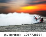 blurred of image diffusion race ... | Shutterstock . vector #1067728994