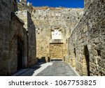 Small photo of Medieval Rhodian fortress.