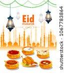 vector illustration of ramadan... | Shutterstock .eps vector #1067783864