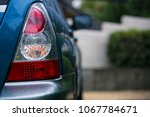 water dropped on rear car... | Shutterstock . vector #1067784671