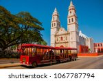 campeche  mexico  independence... | Shutterstock . vector #1067787794