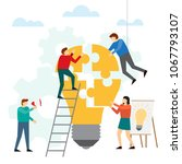 teamwork and cooperation.... | Shutterstock .eps vector #1067793107