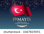 may 19th turkish commemoration... | Shutterstock .eps vector #1067825051