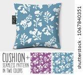 design vector pillow  cushion . ... | Shutterstock .eps vector #1067840351
