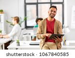 business  technology and people ... | Shutterstock . vector #1067840585