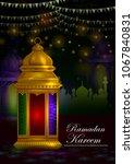 decorated arabic lantern in eid ... | Shutterstock .eps vector #1067840831