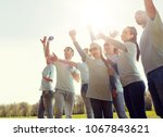 volunteering  charity and... | Shutterstock . vector #1067843621