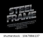 vector grey metallic sign steel ... | Shutterstock .eps vector #1067886137