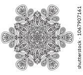 black and white mandala vector... | Shutterstock .eps vector #1067907161