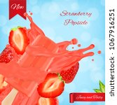 strawberry popsicle ads.... | Shutterstock .eps vector #1067916251