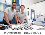 portrait of engineers using cad ... | Shutterstock . vector #1067940731