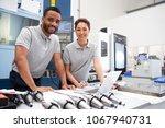 portrait of engineers using cad ... | Shutterstock . vector #1067940731