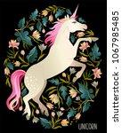 beautiful unicorn. vector magic ...   Shutterstock .eps vector #1067985485