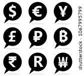 illustration symbol of foreign... | Shutterstock .eps vector #1067995799