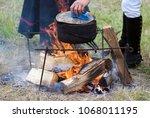 borodino  moscow region  ... | Shutterstock . vector #1068011195