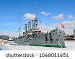 st petersburg  russia   march... | Shutterstock . vector #1068011651