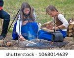 borodino  moscow region  ... | Shutterstock . vector #1068014639