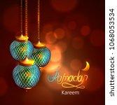 ramazan bir tatil vekt r... | Shutterstock .eps vector #1068053534