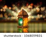 unique colored lantern with... | Shutterstock . vector #1068059831