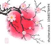 illustration with sakura branch ... | Shutterstock . vector #1068078494
