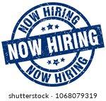 now hiring blue round grunge...   Shutterstock .eps vector #1068079319