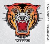 vector tiger tattoo old skull ... | Shutterstock .eps vector #1068087971