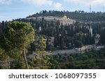 the russian orthodox church in...   Shutterstock . vector #1068097355