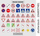 road signs vector | Shutterstock .eps vector #1068097481