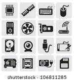 Vector Black Computer Icons Set