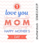 happy mothers day typography... | Shutterstock .eps vector #1068114119