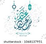 happy of eid  eid mubarak... | Shutterstock .eps vector #1068137951