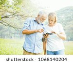 elderly couple are learning to... | Shutterstock . vector #1068140204