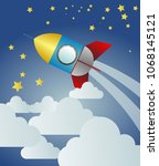 rocket launch to the sky  paper ... | Shutterstock .eps vector #1068145121