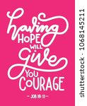 having hope will give you... | Shutterstock .eps vector #1068145211