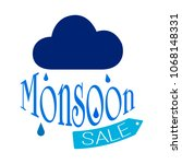 abstract monsoon sale | Shutterstock .eps vector #1068148331