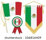 Mexico Flag  Rosette And...