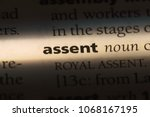 Small photo of assent word in a dictionary. assent concept.