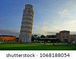 leaning tower of pisa | Shutterstock . vector #1068188054
